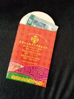 Foto 22a Geld-Umschlag zum Neujahrsfest-1
